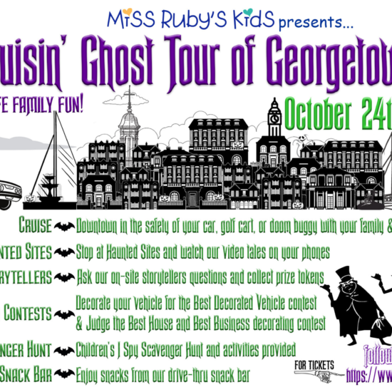 Cruisin' Ghost Tour of Georgetown
